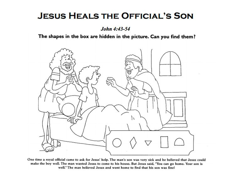 17 Best images about Healing the Official 39 s Son Lent