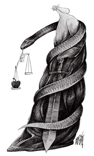 Judicial Corruption | judicial-corruption