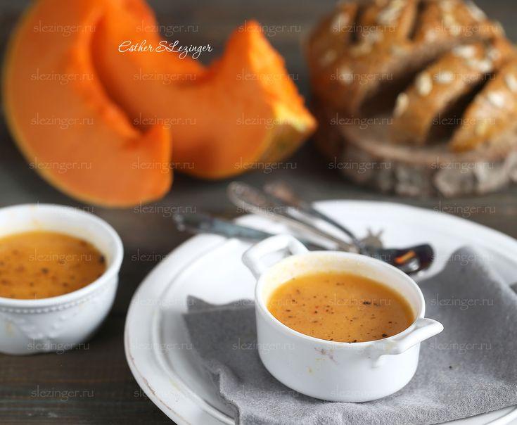 Тыквенный суп и полезный ржаной хлеб | Рецепты правильного питания - Эстер Слезингер