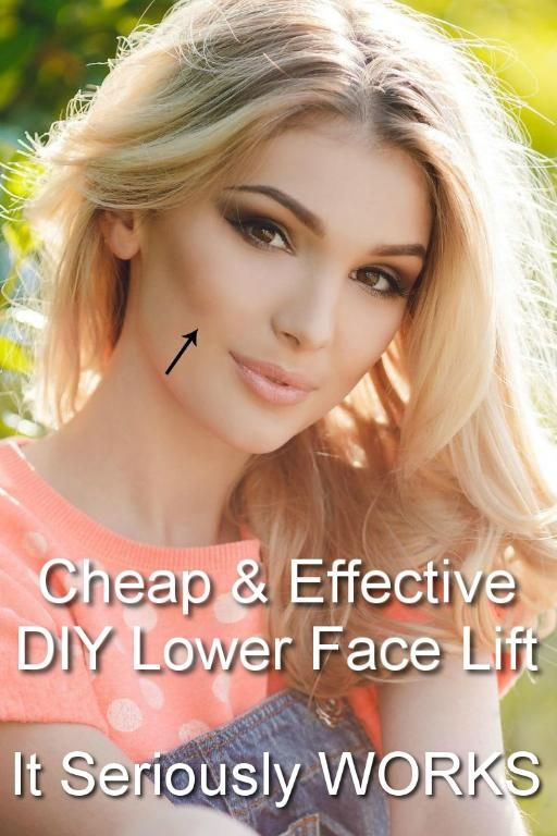 Stop wasting money on lifting and firming creams that do nothing, and just do this instead.  Put in very little effort for great results.  This actually works to lift the entire lower face area and only costs about $45 bucks. #lowerfacelift