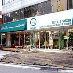 롤집 - 1-51 Dongsung-dong, Jongno-gu, Seoul / 서울 종로구 동숭동 1-51 수산빌딩 1층
