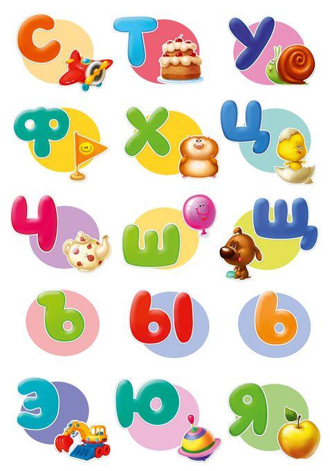 Купить наклейки на стены в детскую Английский алфавит в интернет-магазине Decoretto с доставкой по всей России
