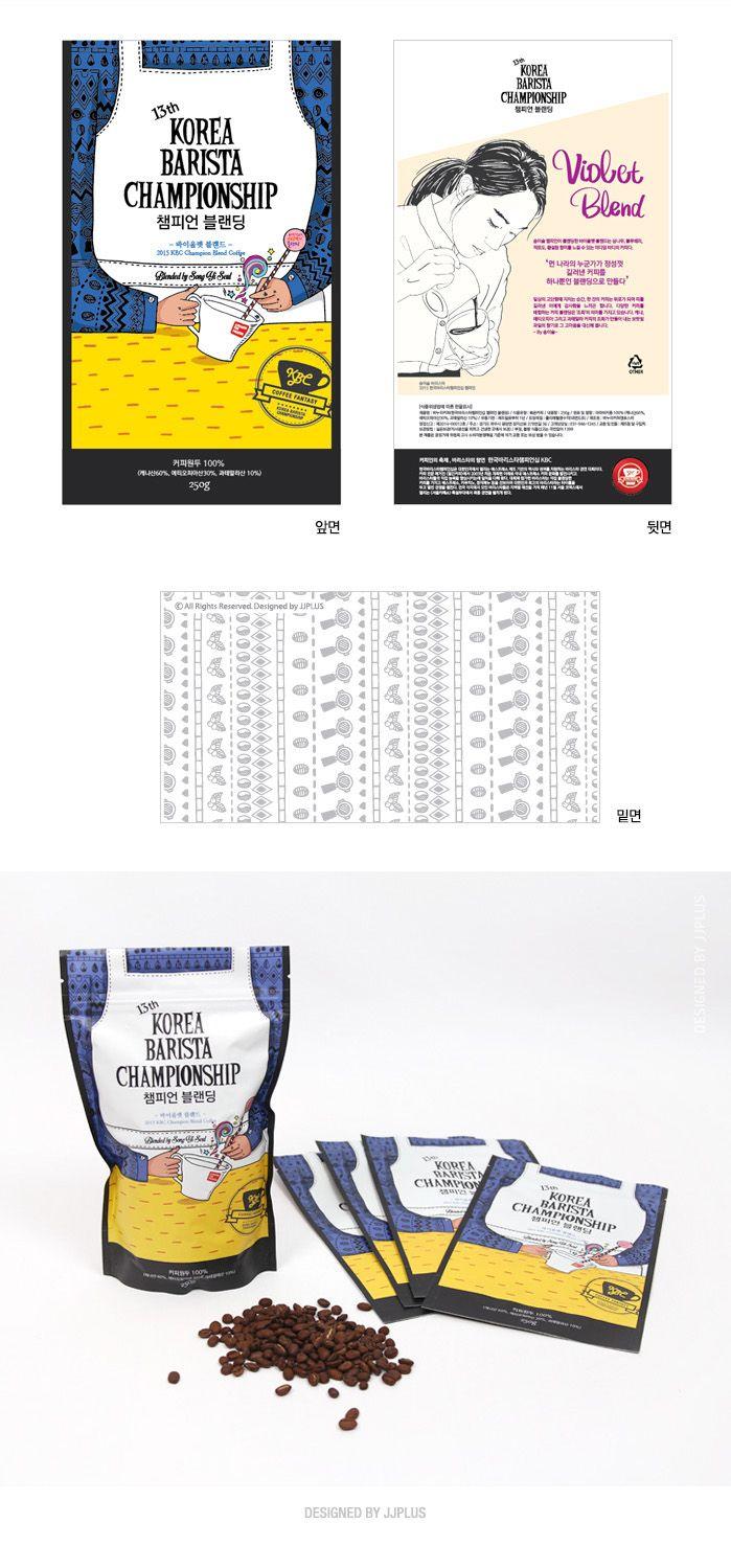 2015 KOREA BARISTA CHAMPIONSHIP BLENDING PACKAGE DESIGN Designed by JJPLUS www.jjplus.co.kr www.jjshopkorea.co.kr
