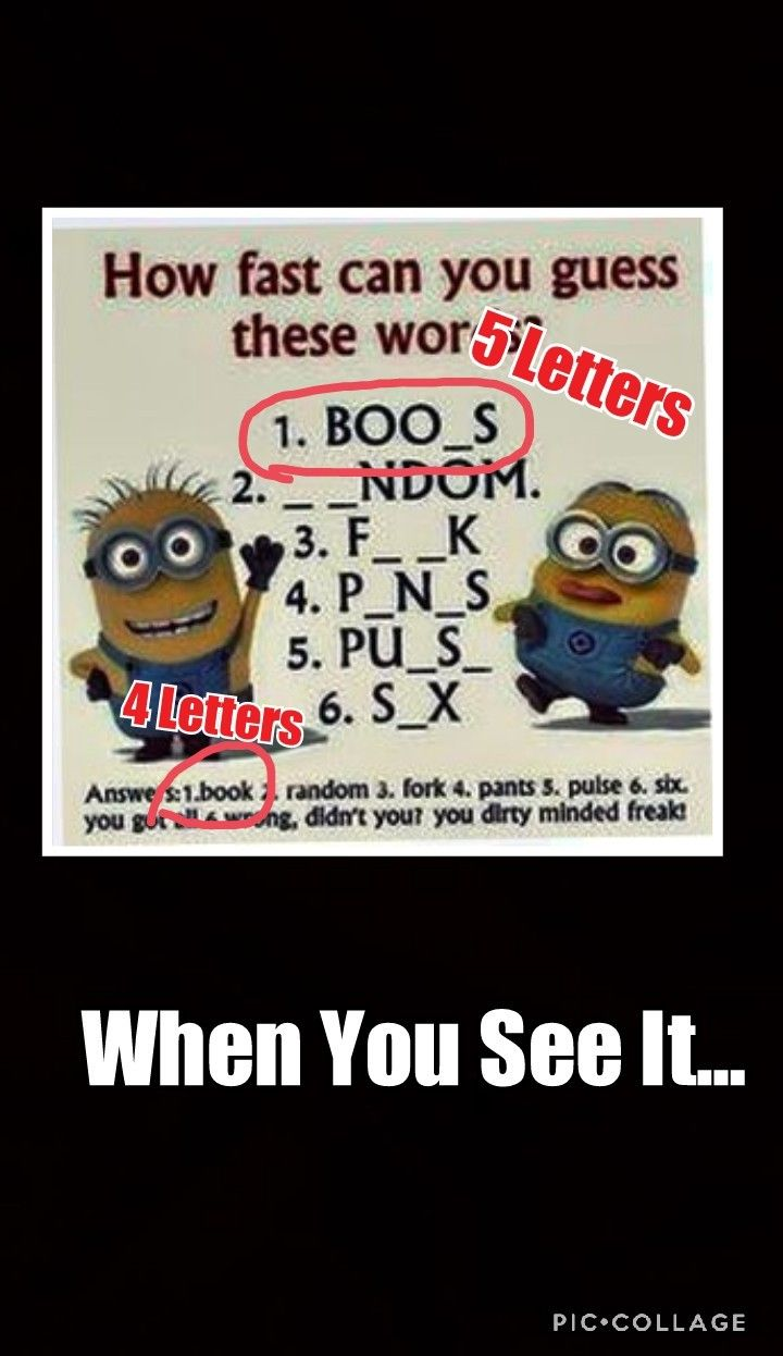 Confusing Whenyouseeit Nosense Memes Funny Lol Hilarious Haha Funny Picture Quotes Preschool Fun Funny Relatable Memes