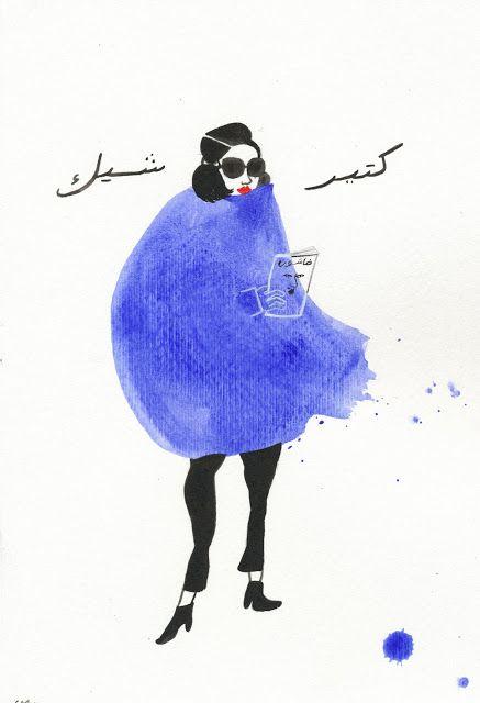 Chic by Cynthia Merhej