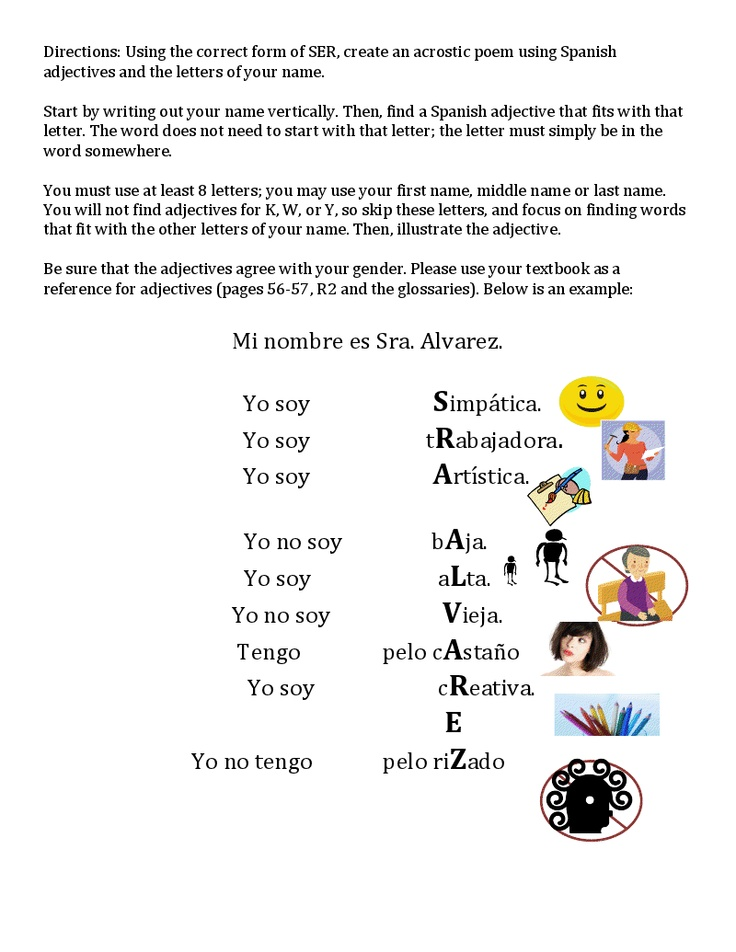 Ser acrostic directions and sampledocx ideas for