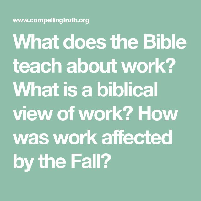what is the biblical view on dating The question of the age of the earth has produced heated discussions on internet debate boards, tv, radio, in classrooms, and in many churches, christian colleges, and.