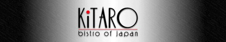 Menus | KiTARO bistro of japan | O Fallon Missouri | steak seafood sushi bar