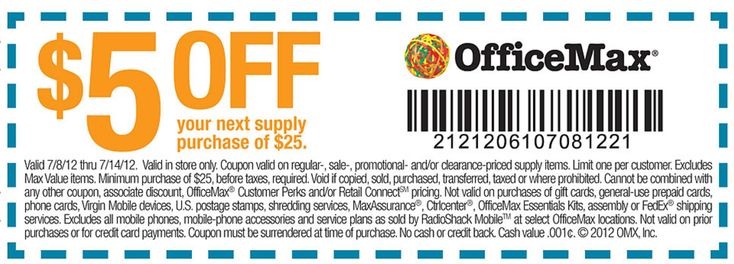 This is an example of coupon for OfficeMax It has the typical - coupon disclaimer examples