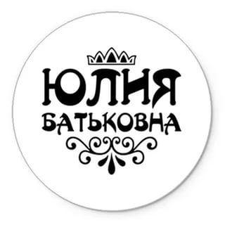 круглые картинки имена под эпоксидку: 826 изображений найдено в Яндекс.Картинках