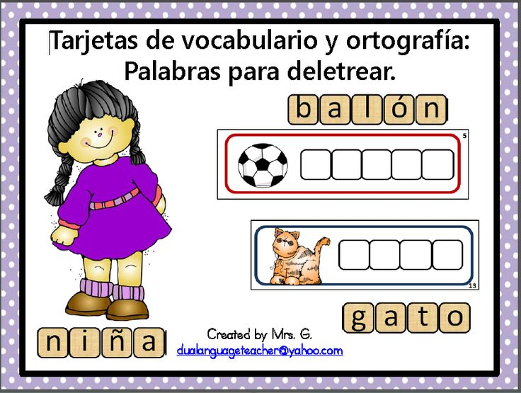 Word work in Spanish