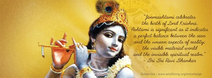 Janmashtami celebrates the birth of Lord Krishna. Ashtami is significant as it indicates a perfect balance between the seen and the unseen aspects of reality; the visible material world and the invisible spiritual realm. - @Sri Sri Ravi Shankar