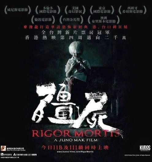"""Rigor Mortis"" de Juno Mak. Film Hong-Kongais qui obtient ex-aequo le prix du Jury."