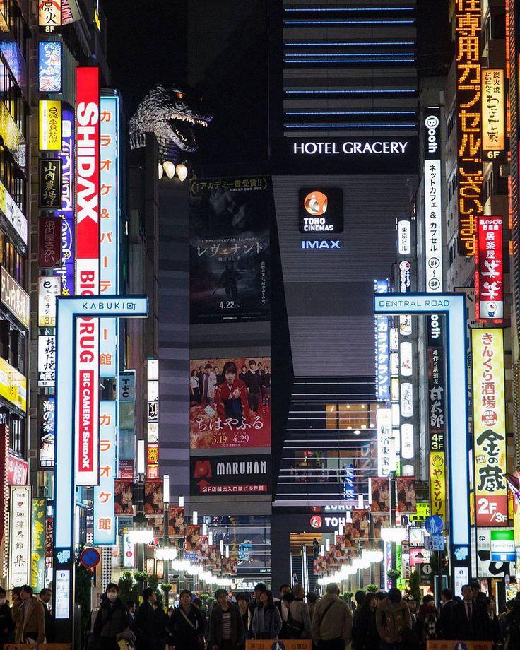 Tokyo 2016 March 28: Godzilla in Shinjuku. . . . #photooftheday #streetphotography #nightphotography #photography #canonphotography #canon #canont3i #dslr #travel #explore #japan #日本 #tokyo #東京 #shinjuku #新宿区 #godzilla #ゴジラ #tohocinemas #kabukicho #歌舞伎町