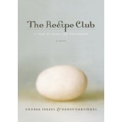 The Recipe Club: A Tale of Food and Friendship Andrea Israel is a producer/writer for ABC's Focus Earth. She was a producer/writer on Anderson Cooper 360, Dateline, and Good Morning America (which garnered her an Emmy Award)