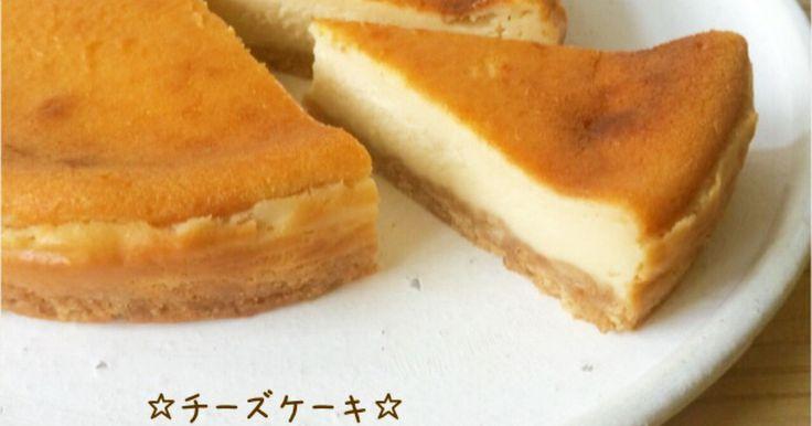 ★★★殿堂入りレシピ★★★ つくれぽ2100件 ワンボウルで混ぜるだけ簡単♪しっとり濃厚なベイクドチーズケーキ*