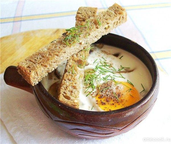 Яйца-кокот с грибочками — Рецепты с фото, домашние рецепты, рецепты тортов, салаты на Onecook.ru
