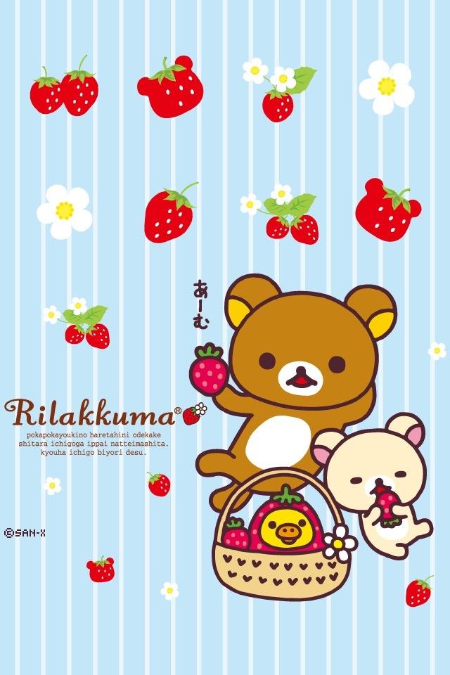 Rilakkuma strawberry wallpaper