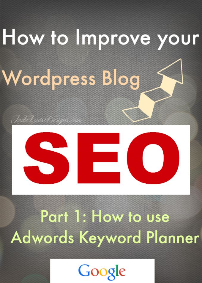 How to use Adwords Keyword Planner Part 1 on how to improve SEO. Helping you to learn how to improve your SEO the easy way, in a manner that you can understand!