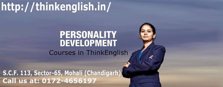 how to develop personality in english