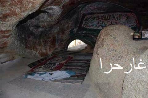 """ПРОРОК И ПОСЛАННИК В пещере на горе Хира Когда пророку, , было около сорока лет, и в результате его долгих размышле  ний интеллектуальный разрыв между ним и его соплеменниками увеличился ещё боль  ше, ему была внушена любовь к уединению. Он брал с собой савик 5 и воду и удалялся в пещеру на гору Хира, которая ныне именуется Джабаль ан Нур (""""гора света"""") и нахо  дится на расстоянии примерно двух миль от прежних границ Мекки. Это небольшая пе  щера длиной в 4, а шириной в 1,75 локтя. Его семья…"""