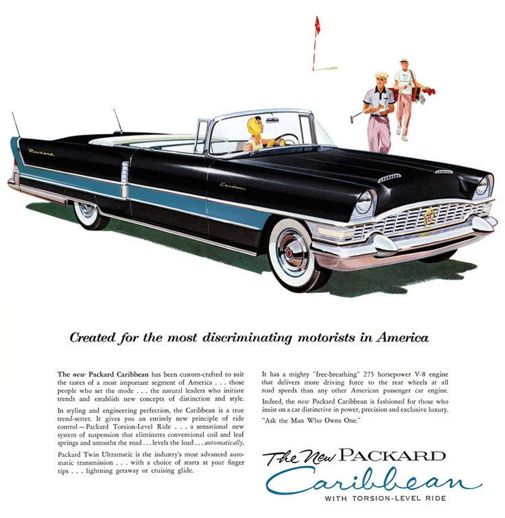 Plan59 :: Classic Car Art :: Vintage Ads :: 1955 Packard