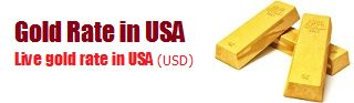 Find Today Best Gold Price in USA, Money & Matters Update Daily Stock Exchange rate and Daily Market Analysis on all price.