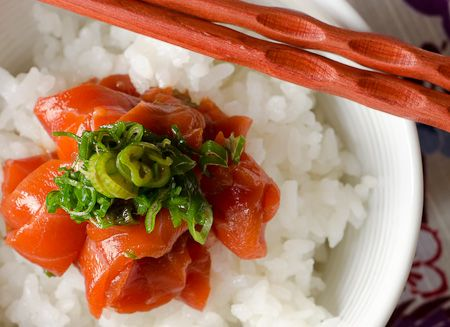 Best 25 raw salmon ideas on pinterest recipes with ono fish salmon don marinated raw salmon on rice recipe ccuart Gallery