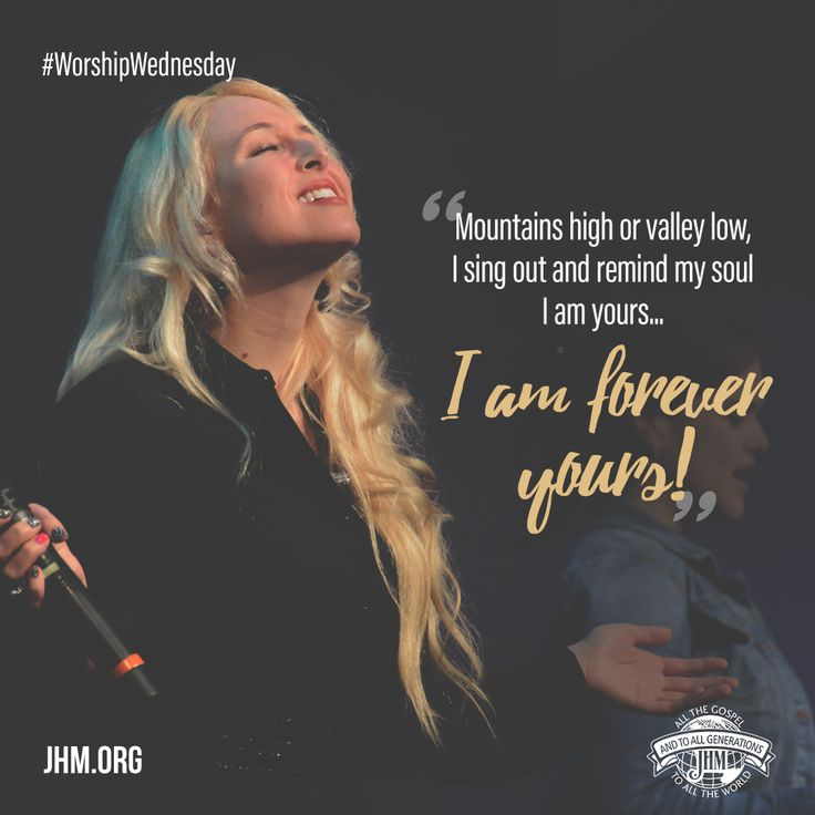 """What's on your worship playlist this week?  """"Love came down and rescued me Love came down and set me free I am Yours... Lord, I'm forever Yours!""""  #WorshipWednesday #Jesus #Eternal #God #Praise #Worship"""