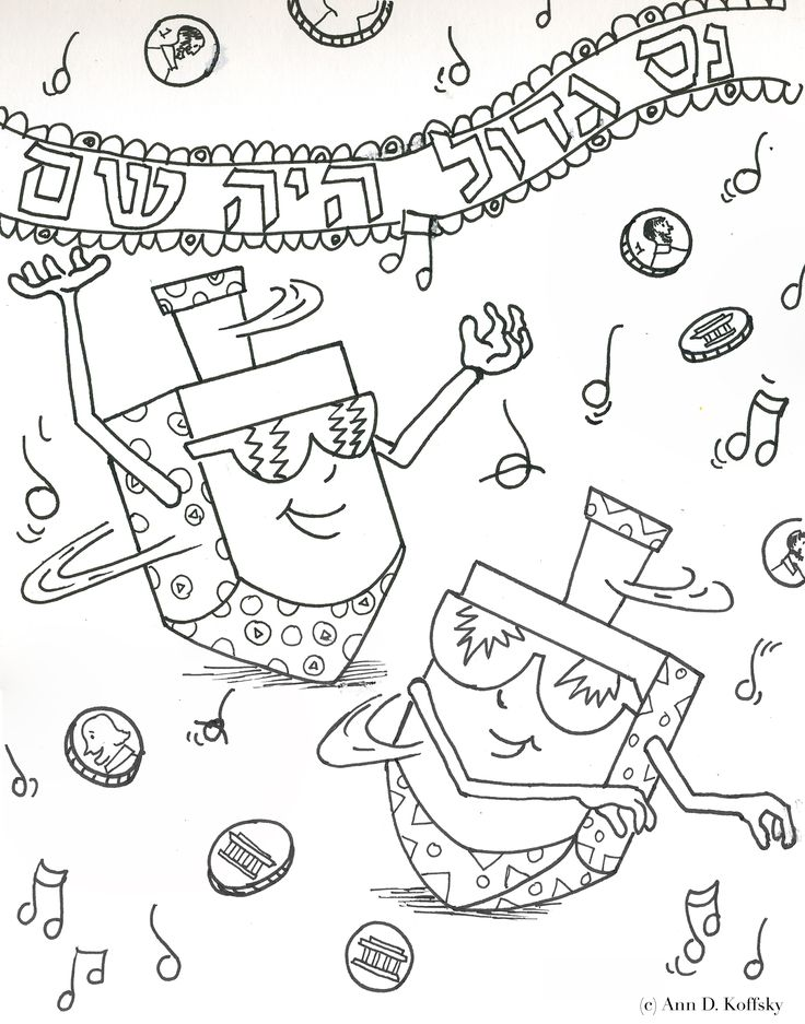 purim coloring pages for preschoolers - photo#36