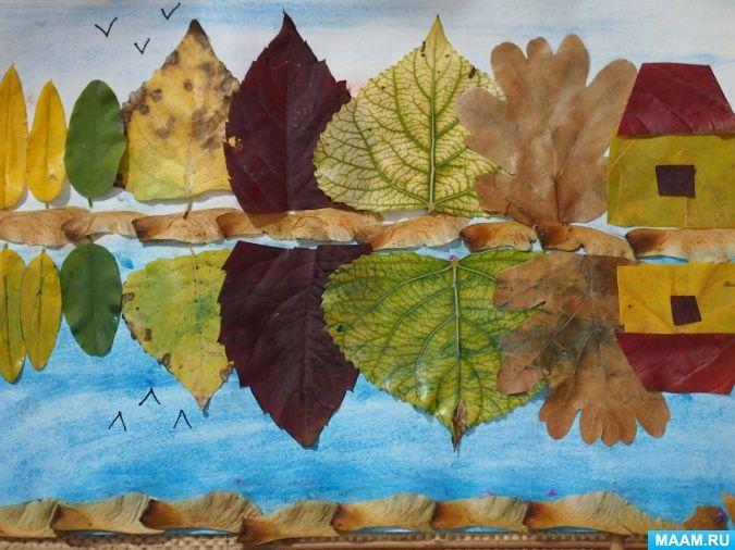 «Осенний пейзаж». Поделка из листьев Фото