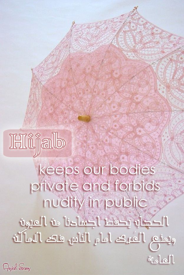 32 best Hijab images on Pinterest | Islam muslim, Quran verses and ...