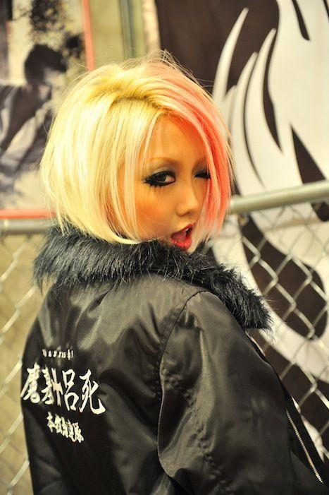 182 Best Rokku Gyaru Vk Style Images On Pinterest Gyaru Fashion Japan Fashion And Asian Fashion