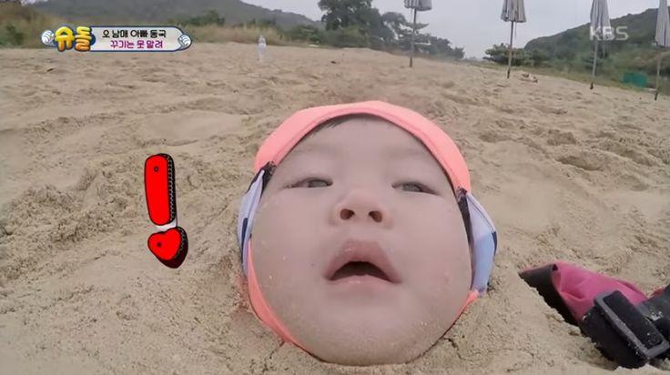 (Superman Returns) Lee Dong-gook Pranks Daebak And Makes Him Cry