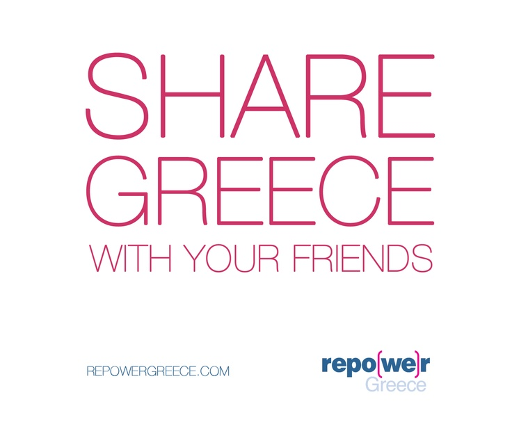 SHARE Greece with your friends !