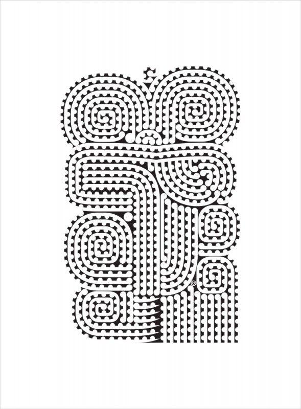 Ngatai Taepa. Screen-print. Edition of 50
