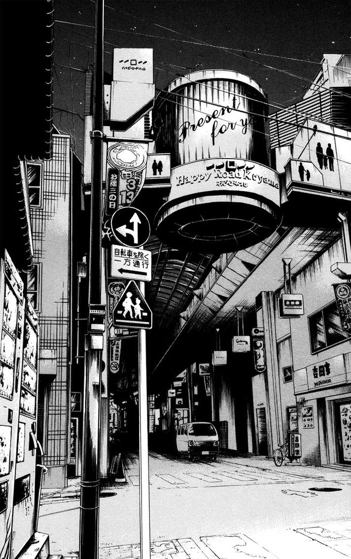 Kiyohiko Azuma || Pen & Ink