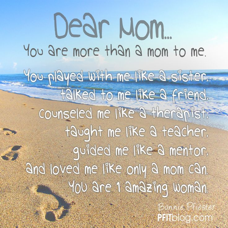 Quotes To Mother In Law Who Is Jealous Of Mi Success: 25+ Best Thank You Mom Quotes On Pinterest