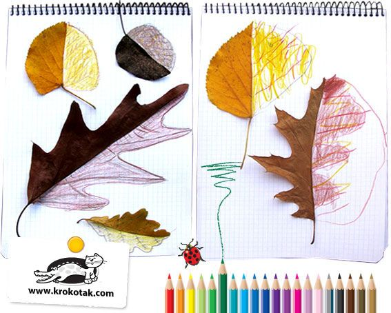 FINISH the Autumn Leaves