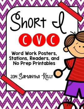 FREE: Short I word work activities