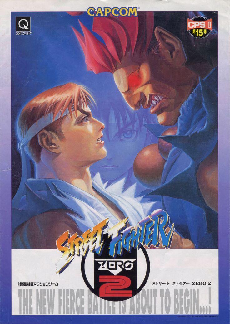 Street Fighter Alpha/Zero 2