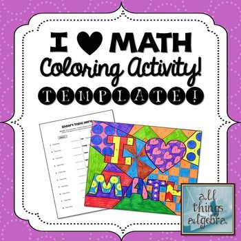Coloring Activity Template I Heart Math Personal Use