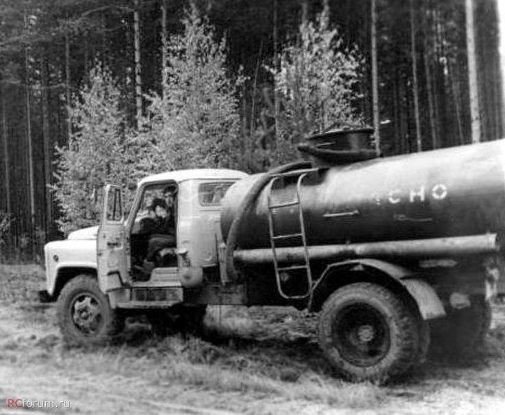 АЦ-4.2 нашасси ГАЗ-53А 1976 год