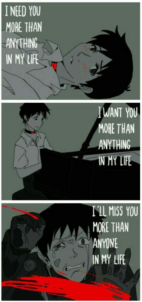 'I love you more than anyone in my life' 2/2 - evangelion shinji kaworu kawoshin
