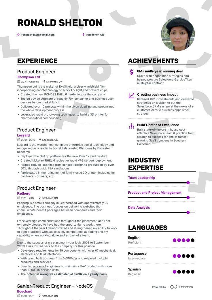 Top Product Engineer Resume Examples & Samples for 2020