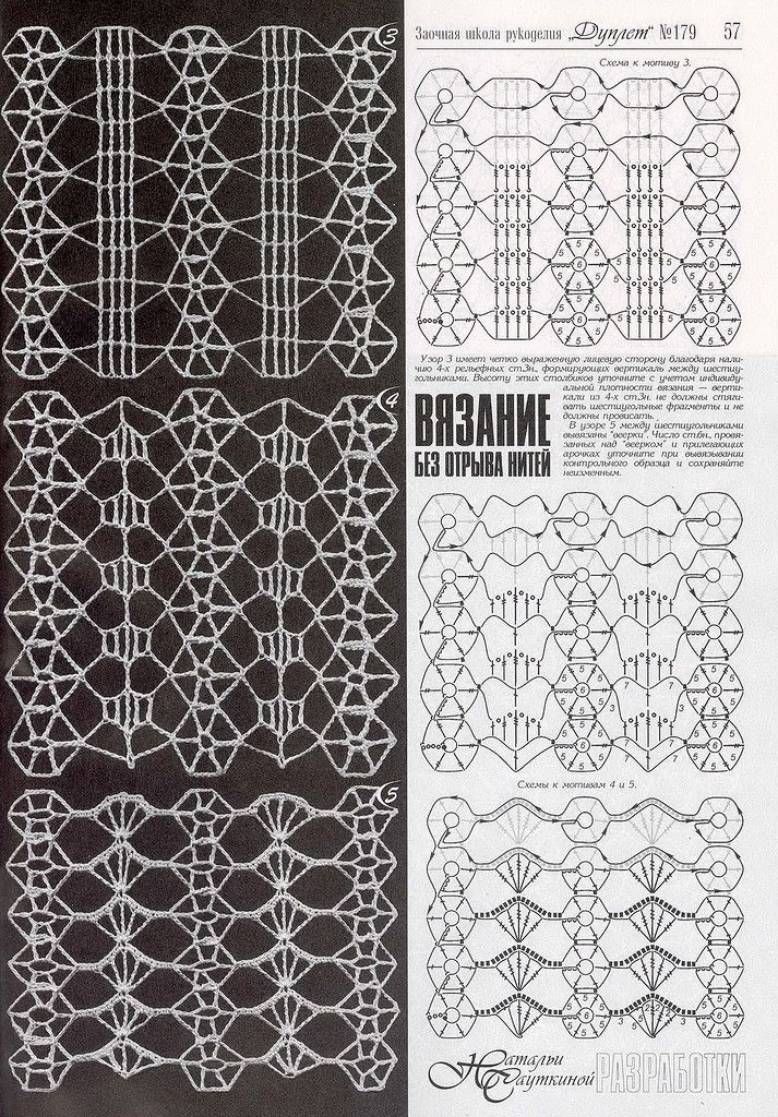 5547 best crochet with pattern in the pin images on Pinterest ...