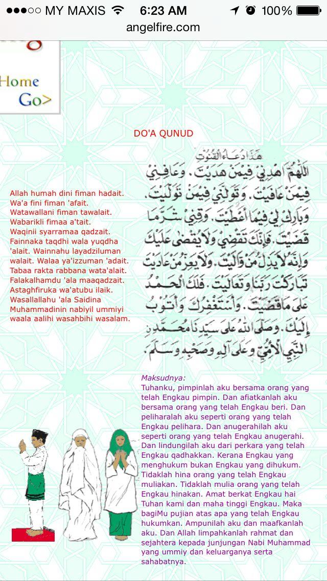 Dua Qunud/Qunoot for subuh/fajr prayers