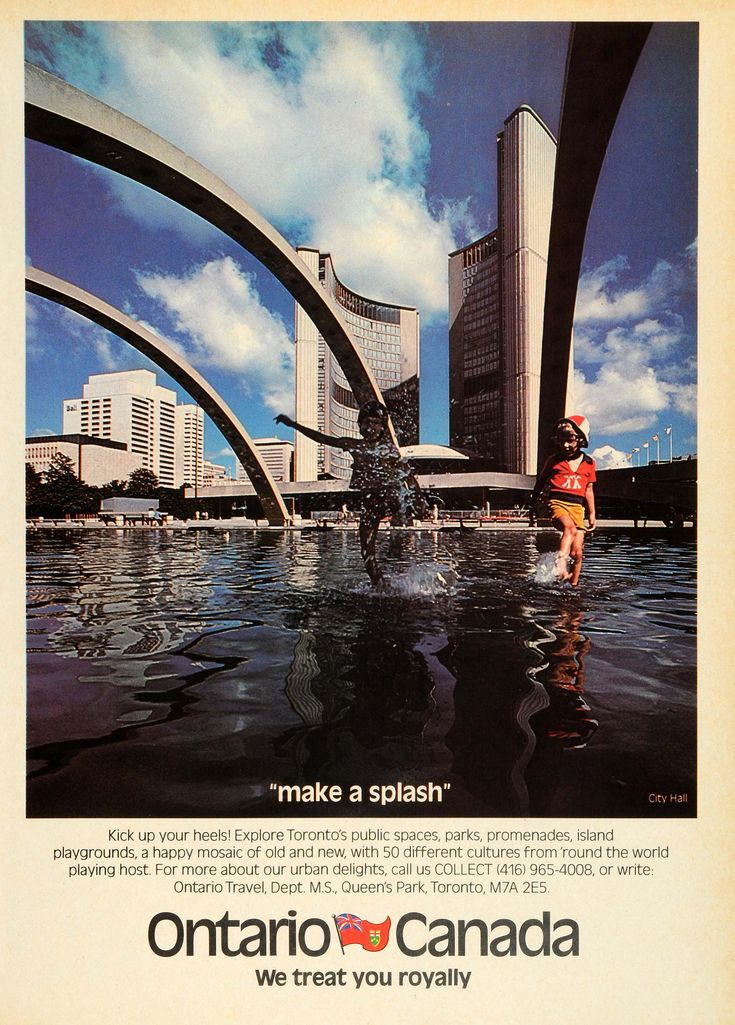 1979 Ad City Hall Architecture Ontario Travel Canada Building Children Playing #vintage #architecture