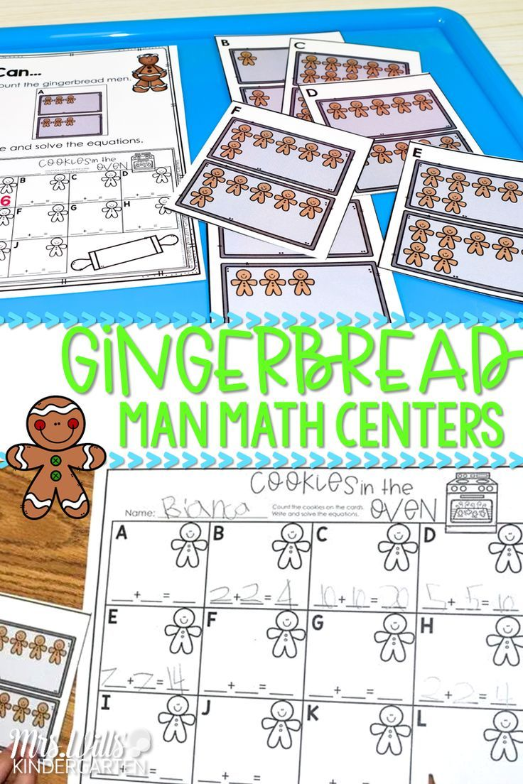 Pin By Misty Agee On Christmas Addition Kindergarten Gingerbread Math Gingerbread Activities [ 1650 x 1275 Pixel ]
