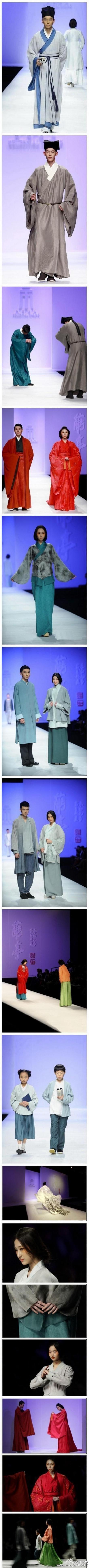 《诗礼春秋》,中国风。